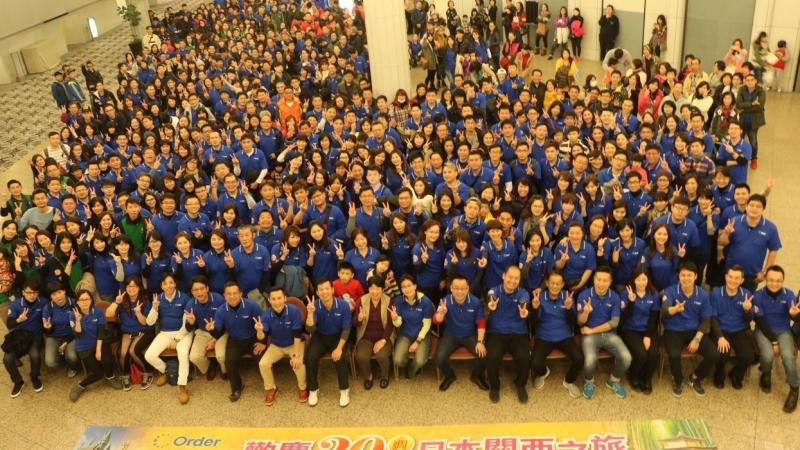 台灣家具業頭一遭 歐德集團800員工同遊日本