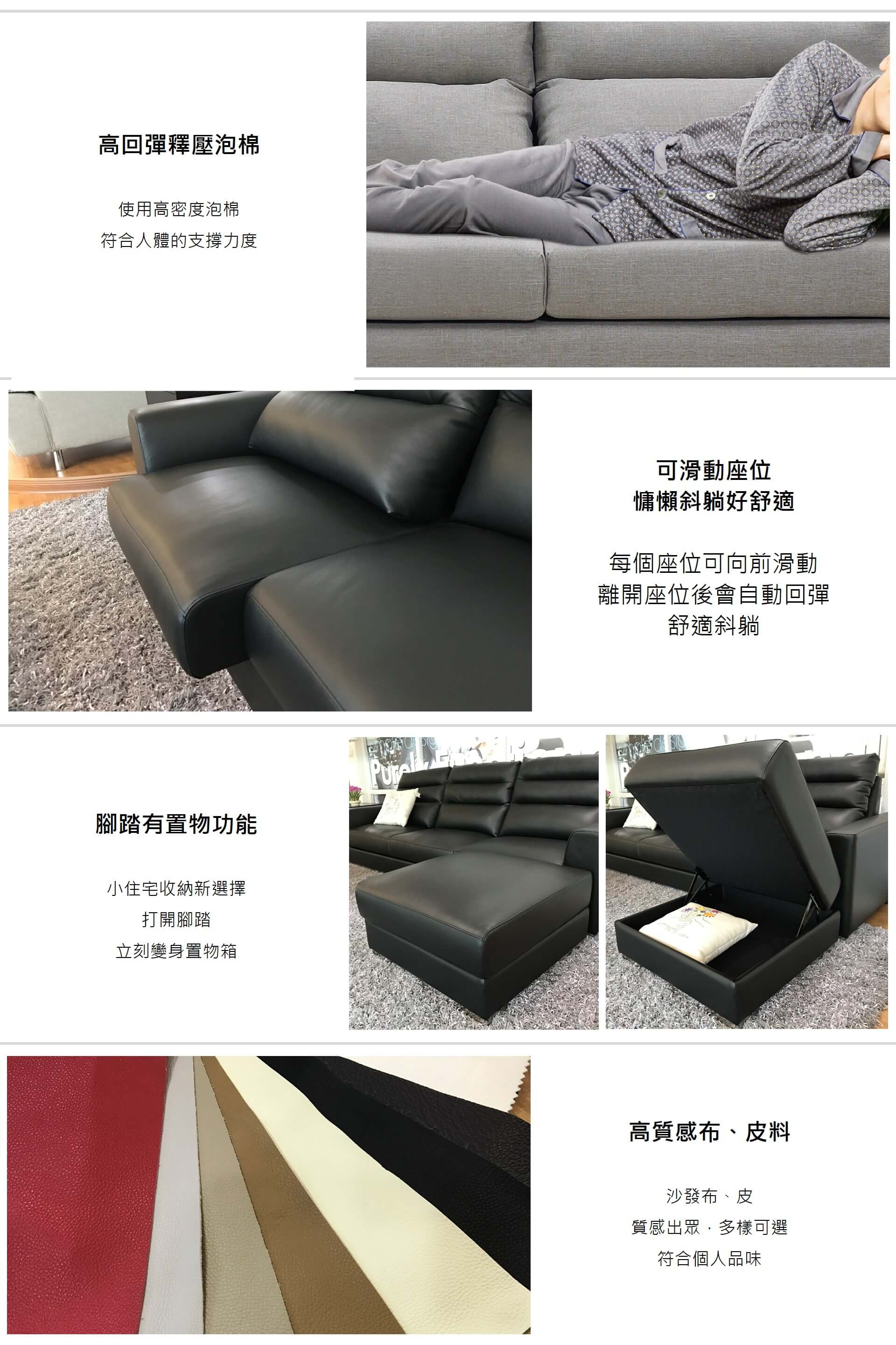 L i order for Edit 03 sofa